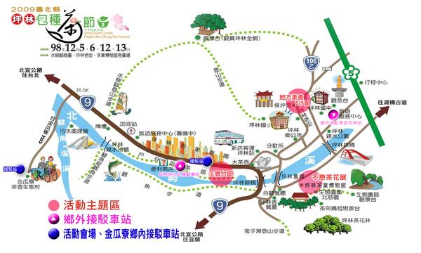2009臺北縣坪林包種茶節-交通資訊.jpg