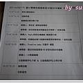 愛心樂學苑P1360092.JPG