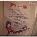 愛心樂學苑P1360111.JPG