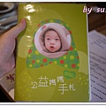 愛心樂學苑P1360146.JPG