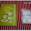 愛心樂學苑P1360220.JPG
