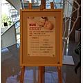 NUK媽媽教室IMG_4421.JPG