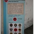 桃園地景P1360801.JPG