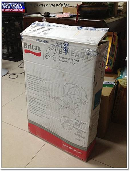 britax2IMG_4179