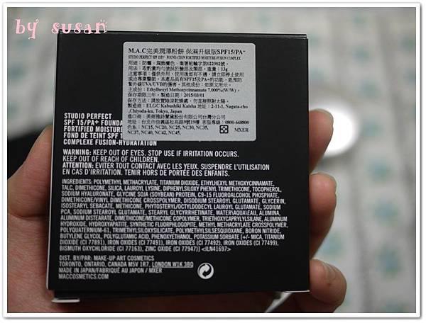 MACP1460081.JPG