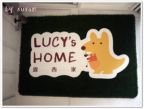 露西家P1470707.JPG