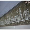 巴黎地毯003.JPG