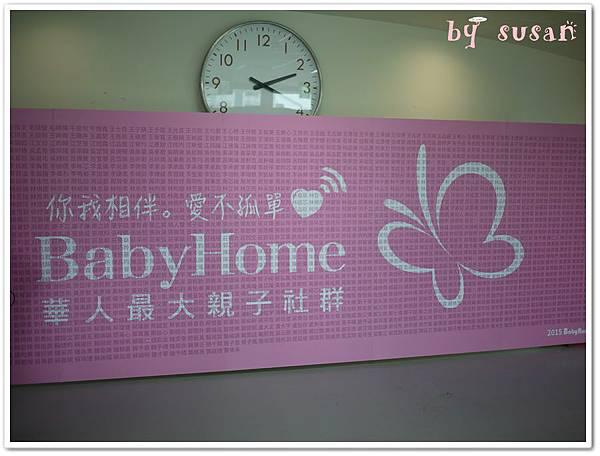 babyhome003.JPG