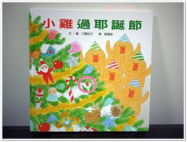 聖誕樹006.JPG
