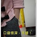 PTT哈倫褲004.JPG