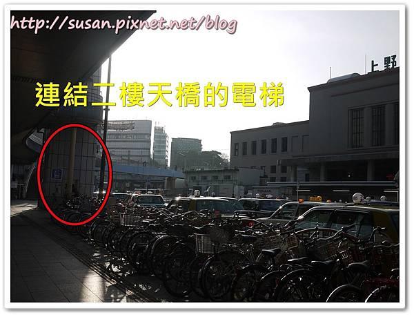 上野薩頓飯店01.JPG