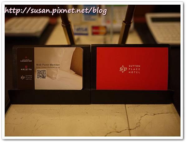 上野薩頓飯店03.JPG
