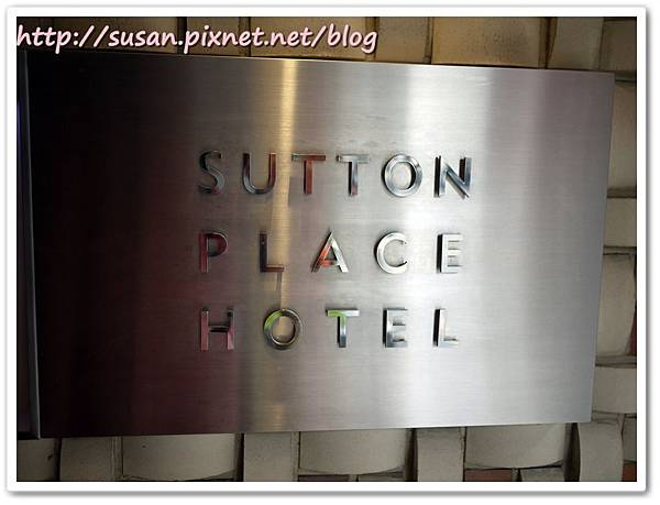 上野薩頓飯店24.JPG