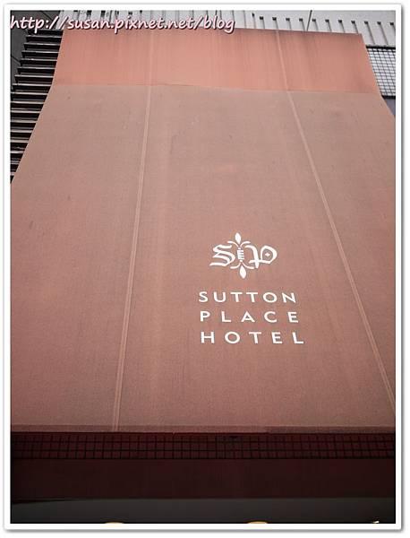 上野薩頓飯店21.JPG