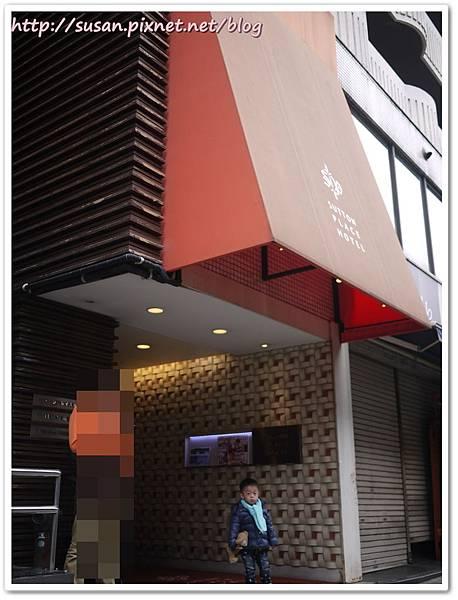 上野薩頓飯店22.JPG