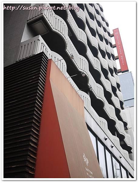 上野薩頓飯店23.JPG