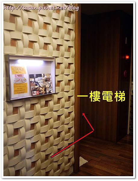 上野薩頓飯店25.JPG