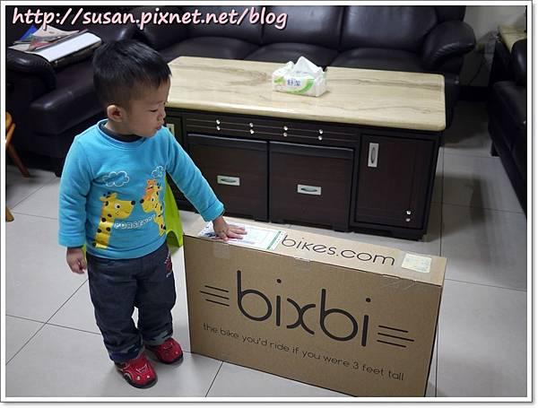 Bixbi03.JPG