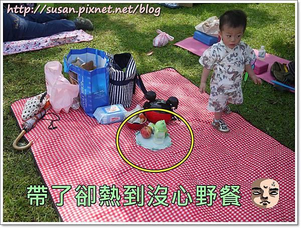 粿婦敗物19.JPG