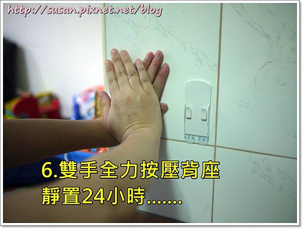 3M收納架14.JPG