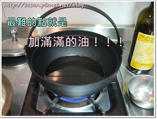 日清炸雞06.JPG
