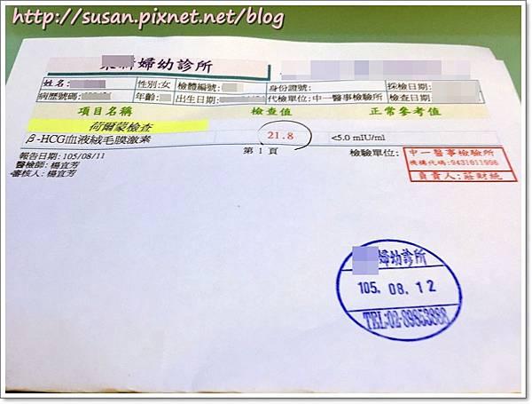2016081201.JPG