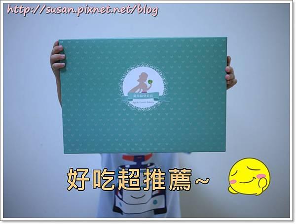 蘋果綠13.JPG