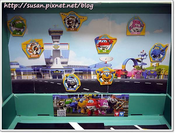 superwings06.JPG