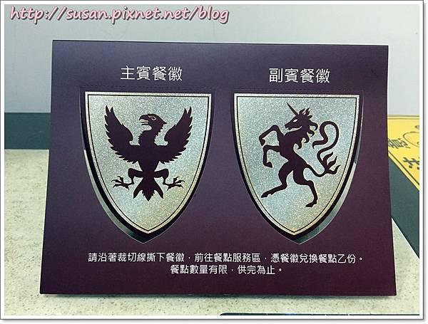 寶寶共和國02.JPG
