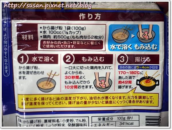 日清炸雞粉25.JPG