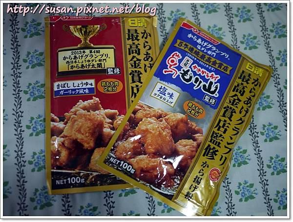 日清炸雞粉21.JPG