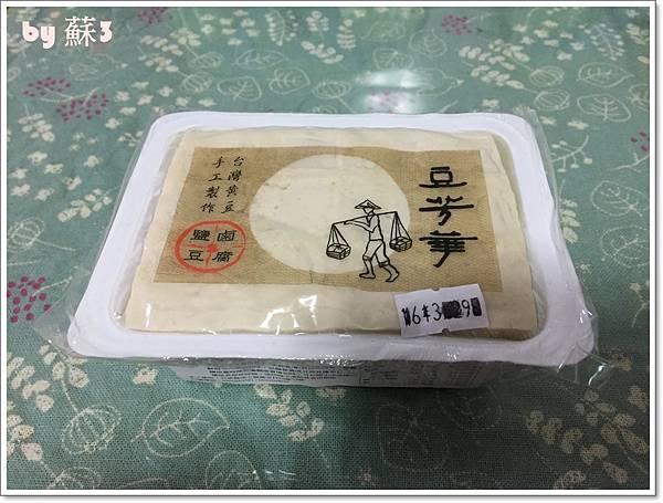 豆芳華03.JPG