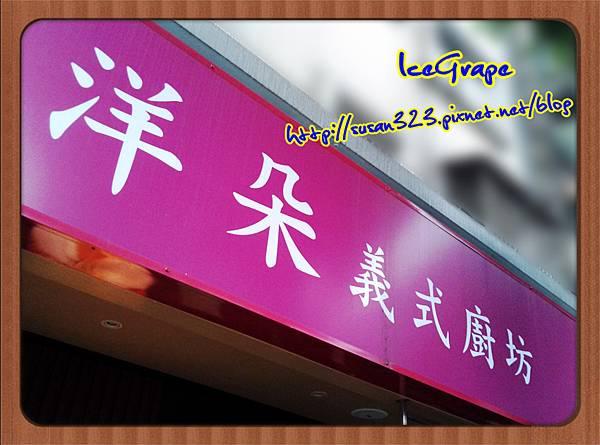 2012-11-12 15.34.26_副本
