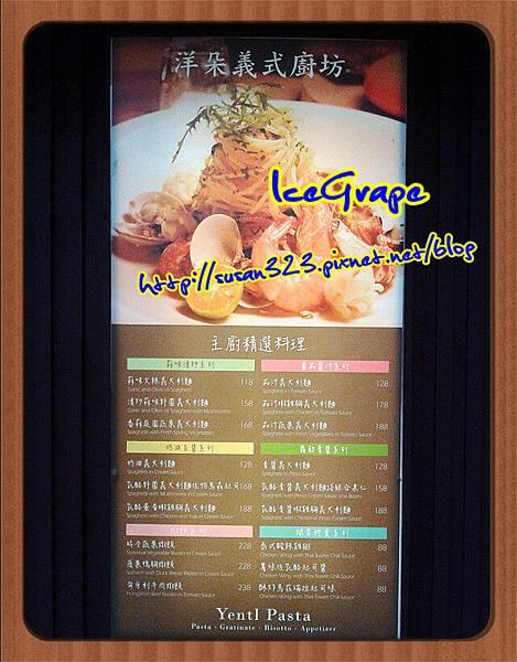 2012-11-12 15.33.56_副本