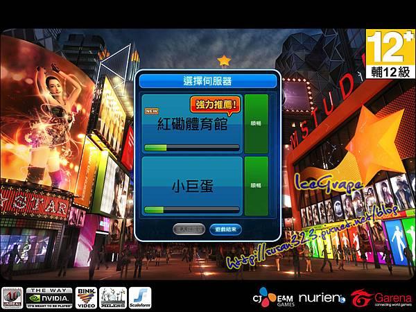 ScreenShots_ 2012-11-11 04-00-53-630_副本