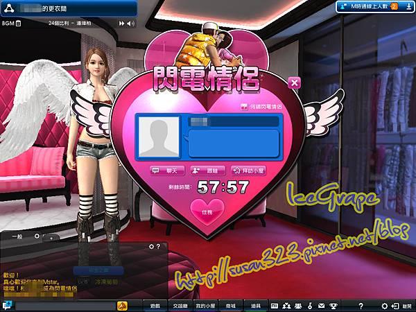 ScreenShots_ 2012-11-12 22-21-06-035_副本