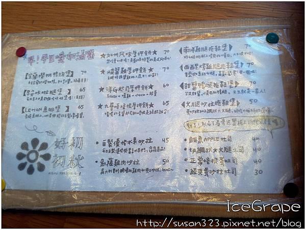 20130611_150201_副本