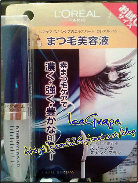 20130828_150002_副本.jpg