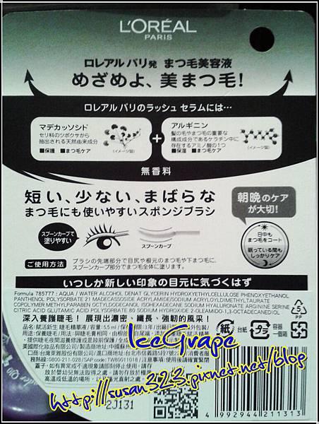 20130828_150018_副本.jpg