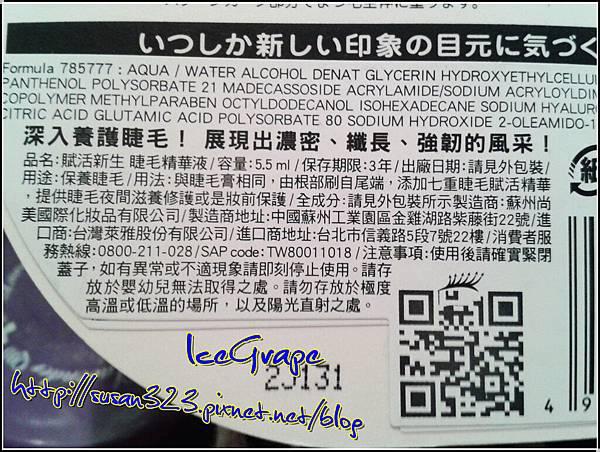 20130828_150026_副本.jpg