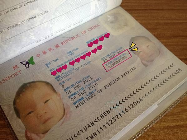 兔妹護照-蓋字