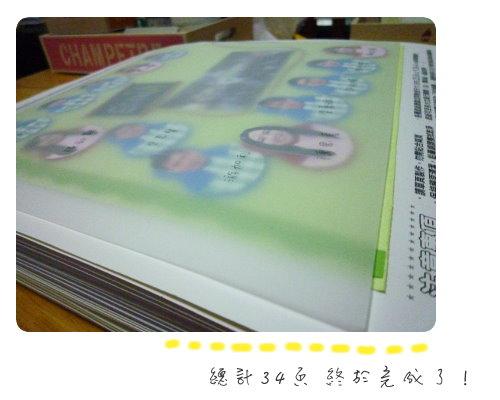 110201_1.jpg