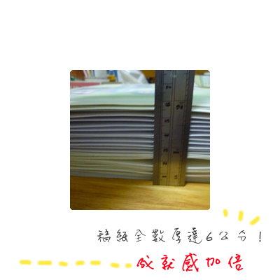 110201_4.jpg