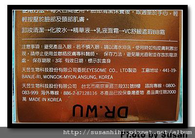 nEO_IMG_DSC04983.jpg