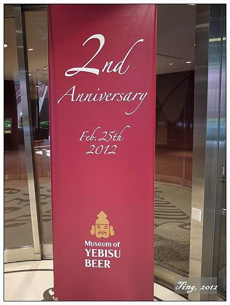 20120301_022