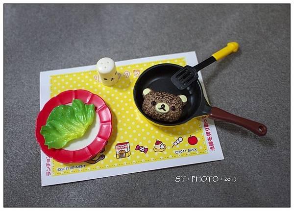 拉拉熊煎鍋組