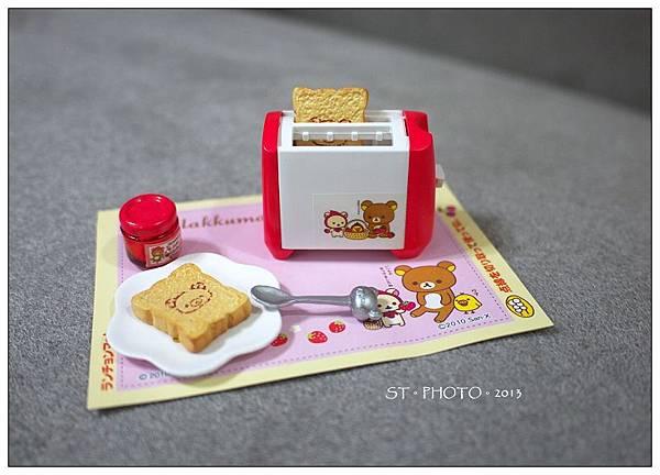拉拉熊烤麵包組