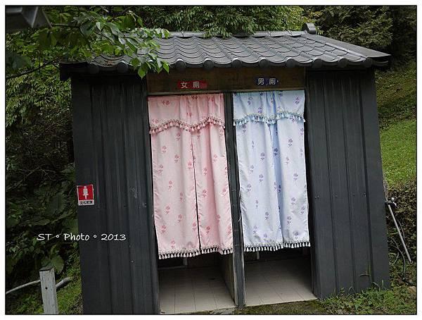 20130406-07櫻花谷露營 (20)