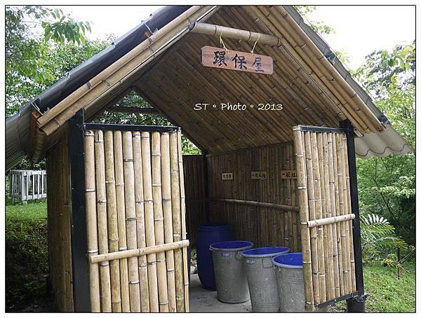 20130406-07櫻花谷露營 (50)