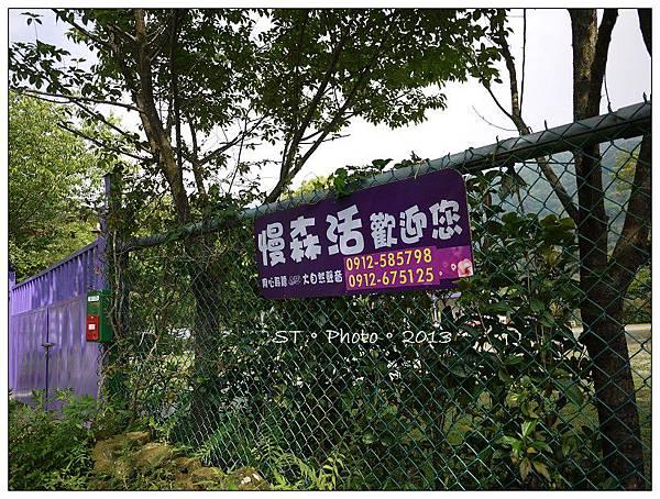 20130406-07櫻花谷露營 (71)